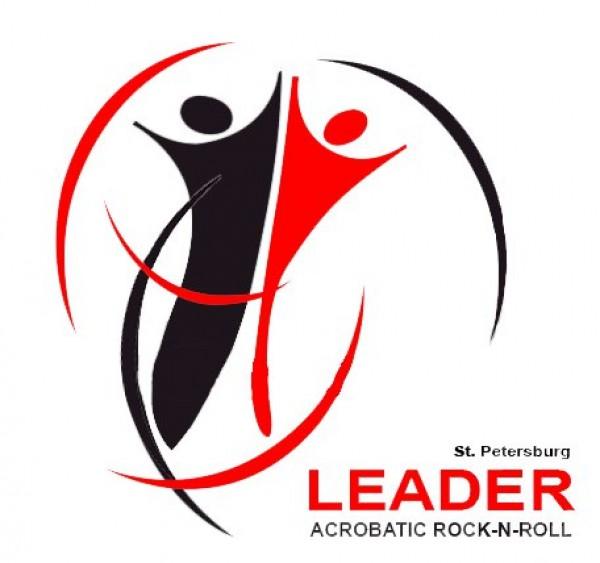 «Лидер»