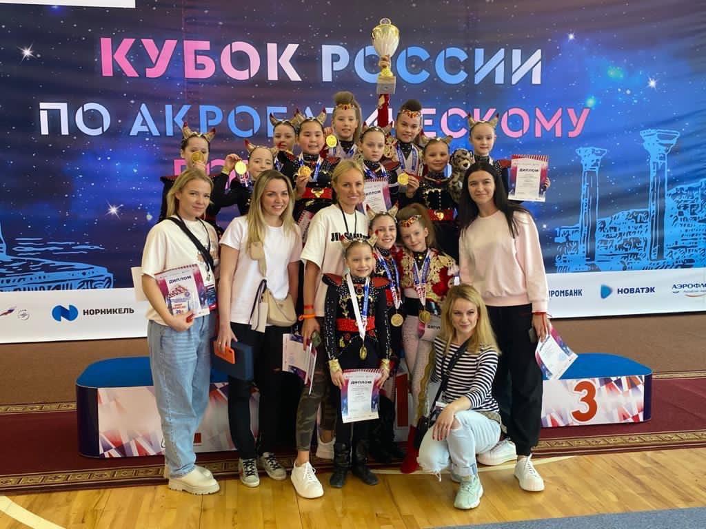 Кубок ФТСАРР и первый день Кубка России в Севастополе