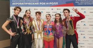 Санкт-Петербург принял Всероссийские Соревнования!