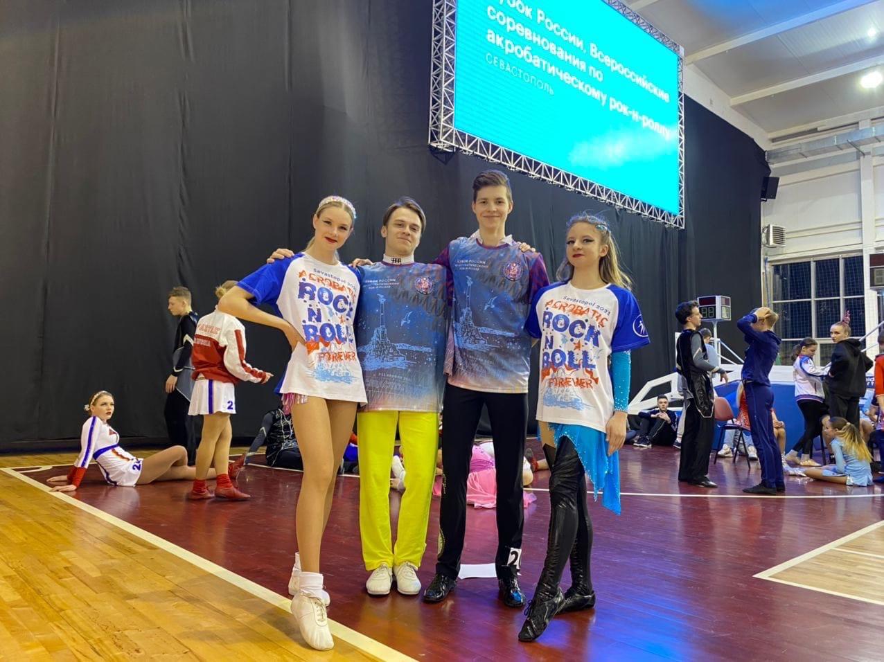 Второй день Кубка России в Севастополе