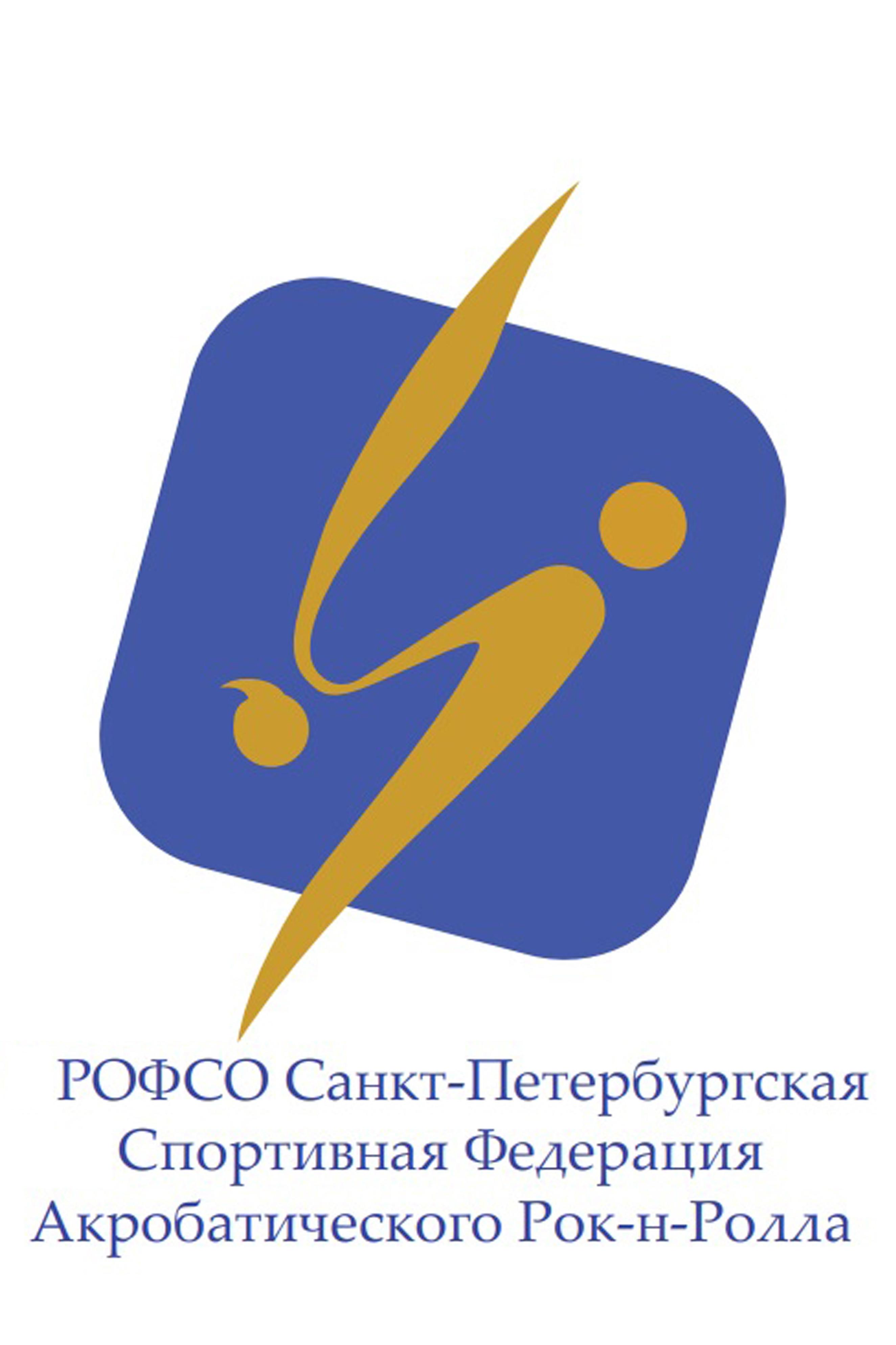 Руководителям клубов РОФСО «СПБ СФАРР»
