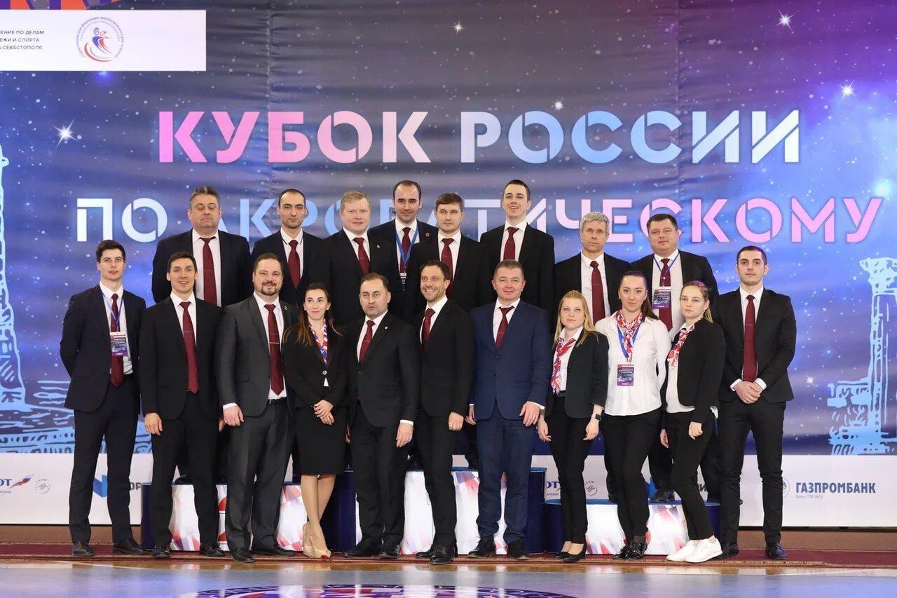 Третий день Кубка России в Севастополе