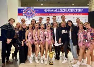 В Нижнем Новгороде завершились Всероссийские соревнования