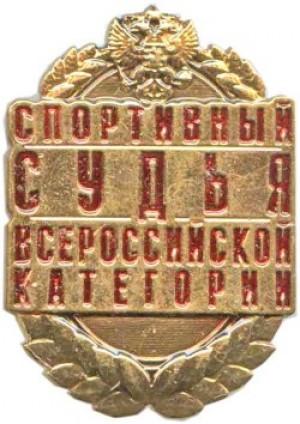Поздравляем Логвина Владислава Игоревича