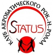«Status»