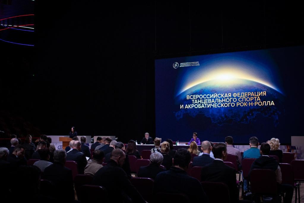 Конференция ФТСАРР: выборы президента