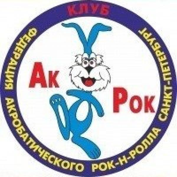 «Ак-Рок»
